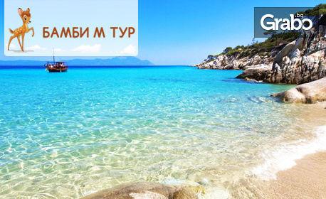 Лятна разходка в Гърция! Еднодневна екскурзия до Кавала