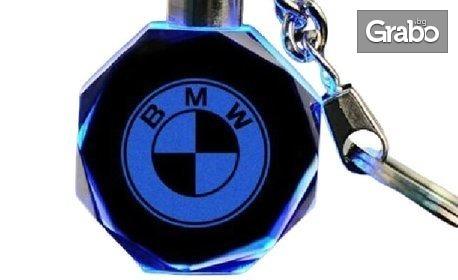 Кристален светещ ключодържател с лазерно гравирано автомобилно лого