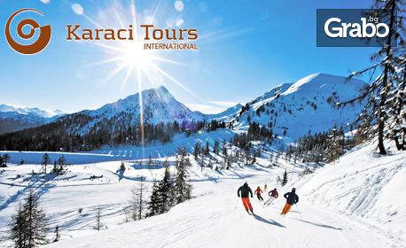 Почивка в сръбския ски курорт Копаоник! 3 или 7 нощувки със закуски и