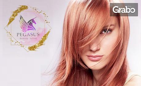 Боядисване на коса с боя от салона, плюс арганова терапия и оформяне със сешоар или преса - без или със подстригване