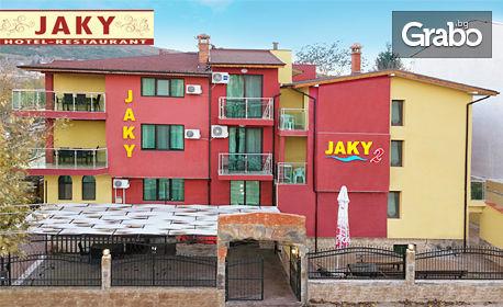 Почивка в Кранево до края на Февруари! Нощувка със закуска и вечеря, плюс басейн и релакс зона, от Семеен хотел Жаки**