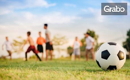 4 тренировки по футбол за деца - по методиката на Динамо Загреб
