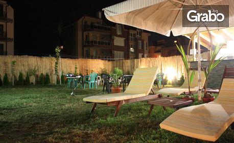 През Септември в Лозенец! Нощувка със закуска за двама - без или със вечеря - на 20 метра от плажа