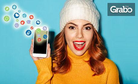 Учи английски език от телефона си! Мобилно приложение за ниво по