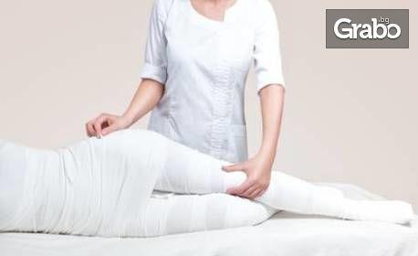 Антицелулитна тридневна Шокова терапия на корем, бедра и седалище
