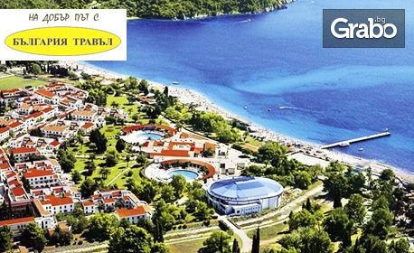 Майска екскурзия до Черногорската ривиера! 4 нощувки със закуски и вечери, плюс транспорт