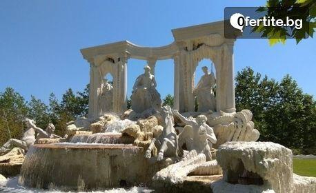 Еднодневна екскурзия до Созопол и Равадиново на 13 Юни