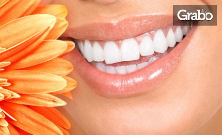Почистване на зъбен камък, налепи и оцветявания с ултразвук - без или със избелване с натурални продукти