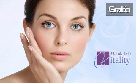 Почистване на лице с ултразвук или водно дермабразио, плюс криотерапия