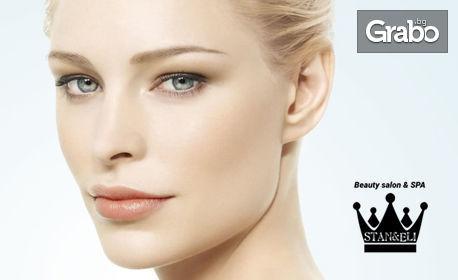 Наноиглена или безиглена мезотерапия на лице, плюс масаж с финален крем