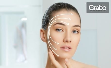 Лазерна терапия за лице - подмладяваща или срещу акне и петна