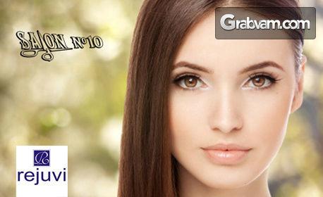 Хидратираща терапия за лице, от Salon №10