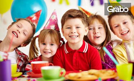 Пакет за рожден ден за до 10 деца! 2 часа игри с аниматор, хапване, торта и дискотека