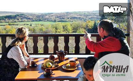 За Великден край Луковит! Нощувка със закуска и възможност за празнична вечеря - в с. Петревене