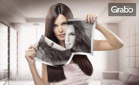 Anti-frizz терапия за коса, плюс подстригване и прическа