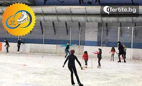 1 час ползване на ледена пързалка с инструктор, плюс наем на кънки и пособия за безопасно пързаляне