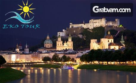 За 1 Май до Загреб, Венеция, Залцбург, Виена и Будапеща! 4 нощувки със закуски, плюс транспорт