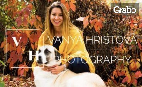 Есенна фотосесия на открито, с всички обработени кадри