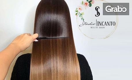 Ръчно полиране на коса с ножица - без или със възстановяваща терапия за суха коса с ампула, почистваща пилинг-кал и оформяне със сешоар