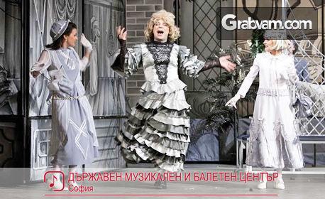"""Мюзикълът """"Лелята на Чарли"""" от Оскар Фелцман - на 31 Май"""