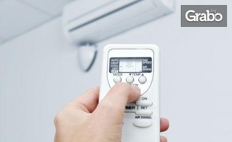 Диагностика и профилактика на климатик или климатична система на адрес на клиента