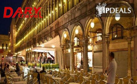 Напролет до Загреб, Милано, Верона, Венеция и Френската Ривиера! 5 нощувки със закуски, плюс транспорт
