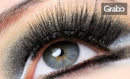 """Поставяне на мигли по метода """"косъм по косъм"""" или на диамантени мигли"""