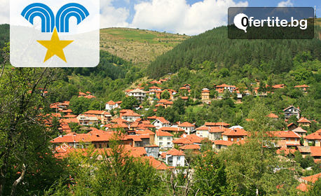 Великден в Троянския Балкан! 3 нощувки със закуски и вечери, плюс 2 обяда - в с. Шипково