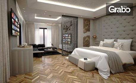 Луксозна почивка в Дидим! 7 нощувки на база All Inclusive в Maril Resort*****