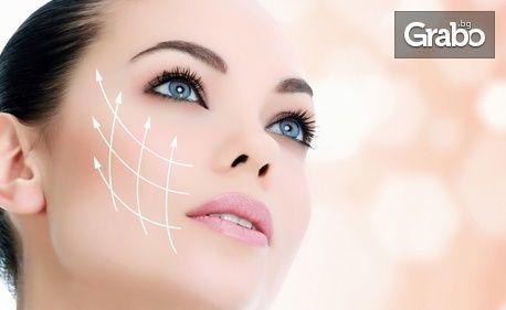 3 процедури безиглена мезотерапия на лице с колаген и хиалурон, плюс криотерапия