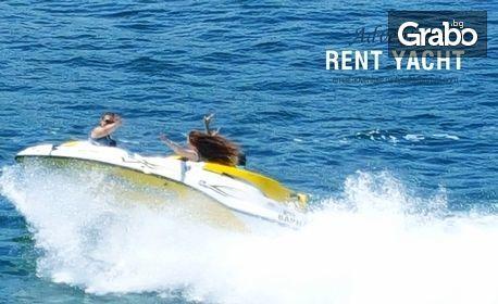 40-минутна разходка със скоростна лодка Speed Boat тип джет край Варна