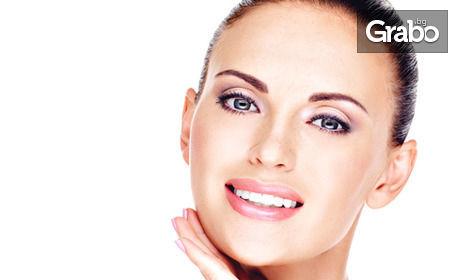 HIFU SMAS лифтинг на зона от лицето или тялото по избор