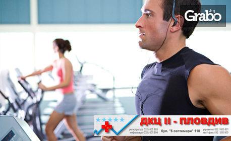 Поддържай форма! Карта за 12 посещения на фитнес