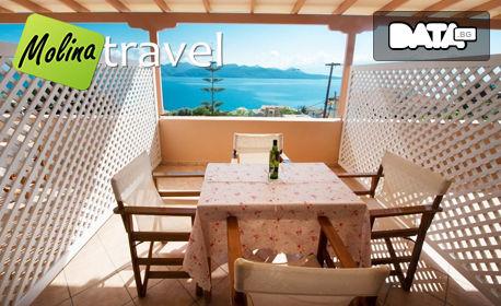 За 22 Септември на остров Лефкада! 3 нощувки със закуски, плюс транспорт