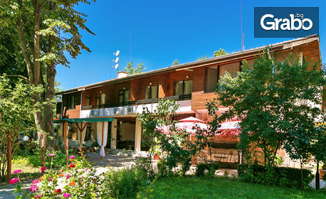 Посетете бившата резиденция на Тодор Живков! 2 нощувки за двама със закуски и вечери