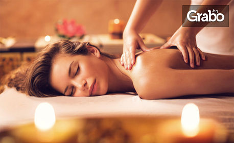 Лечебен възстановителен масаж на гръб или цяло тяло, или релаксиращ масаж на цяло тяло