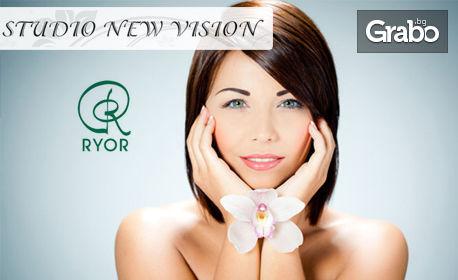Терапия за лице с хиалурон или колаген, ултразвук и забавяща стареенето Led светлина