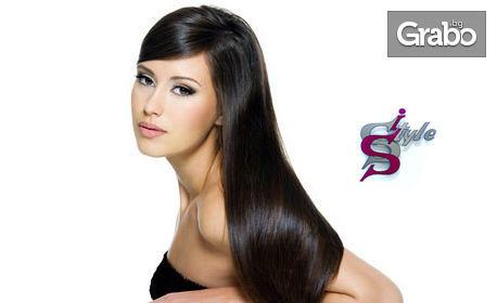 Хидратираща терапия за коса Matrix, плюс подстригване и изправяне със сешоар