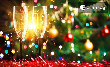 Посрещни Нова година край Иракли! 2 нощувки и празнична вечеря - във вилно селище Свети Влад
