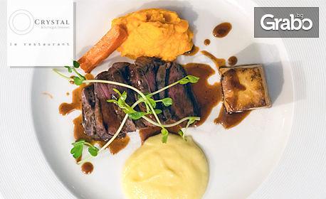 Вечеря по двустепенно А ла Карт меню
