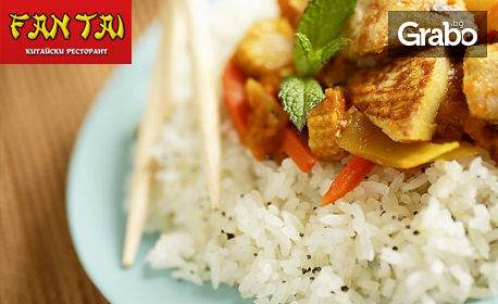 Обедно китайско меню - супа, плюс ориз или пиле със зеленчуци