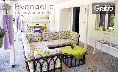 През Септември в Аспровалта! Нощувка за до седем човека, от Evangelia Rooms and Apartments B - на 200 метра от плажа