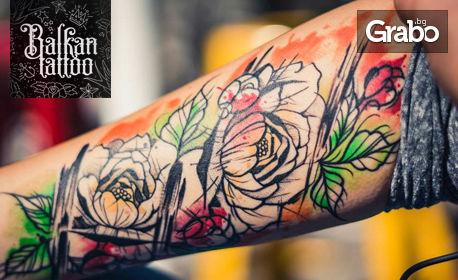Цветна или черно-бяла татуировка в размер по избор