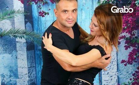 1, 4 или 8 посещения на латино танци за начинаещи