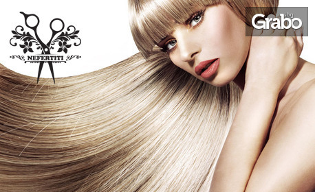 За косата! Измиване, подстригване и оформяне, терапия по избор или боядисване с боя на клиента