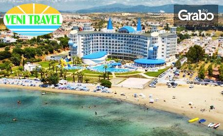 Лято и море в Дидим! 7 нощувки на база All Inclusive в Хотел Buyuk Anadolu Didim Resort 5*