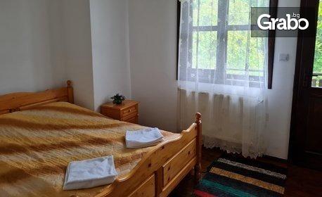 Лятна почивка край Трявна! 2, 3 или 4 нощувки за до 8 човека - в с. Черновръх