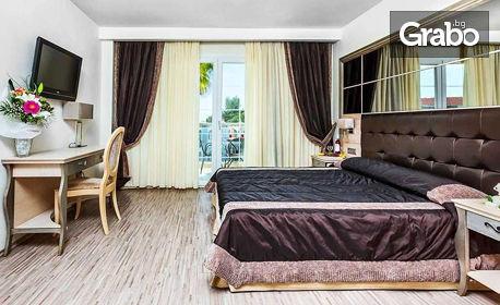 Почивка на Халкидики! 5 нощувки със закуски и вечери в Хотел Elinotel Аpolamare***** в Ханиоти