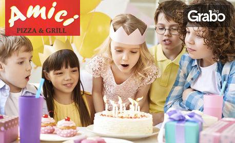 2 часа и половина рожден ден за до 10 деца - с меню и забавления в детски кът