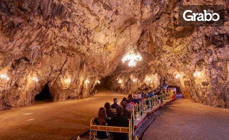 През Април до Загреб и Плитвички езера! 3 нощувки със закуски, плюс транспорт и възможност за пещерата Постойна